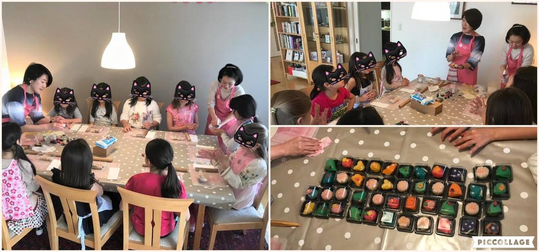Wagashi Birthday party
