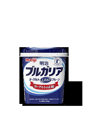 Buying Yogurt In Japan